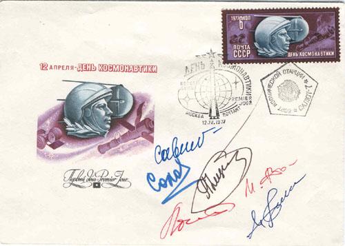 # fc195            Soyuz T-12/T-10/Salyut-7 flown cover 1