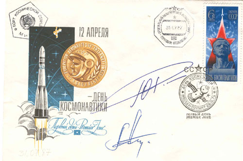 # fc203            Soyuz TM-3/TM-2/MIR flown covers 1