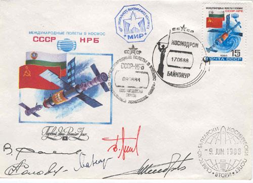 # fc208            Soyuz TM-4/Soyuz TM-5/MIR flown 5 covers 1