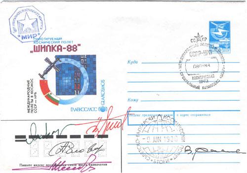 # fc208            Soyuz TM-4/Soyuz TM-5/MIR flown 5 covers 2