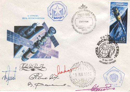 # fc208            Soyuz TM-4/Soyuz TM-5/MIR flown 5 covers 3