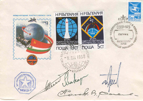 # fc208            Soyuz TM-4/Soyuz TM-5/MIR flown 5 covers 4