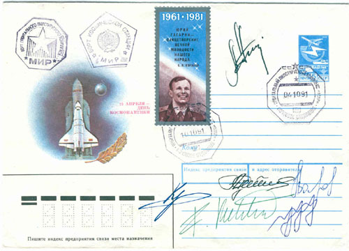 # fc228            Soyuz TM-13/TM-12 flown covers 1