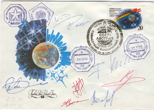 # fc229            Soyuz TM-14/TM-13/TM-12/MIR flown cover 1