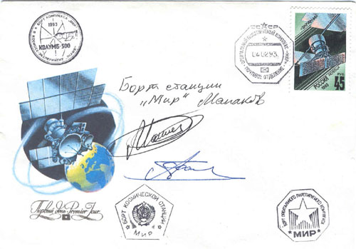 # fc231            Soyuz TM-16/MIR-13 flown covers. 1
