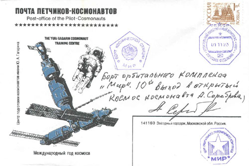 # fc236            Soyuz TM-17 flown 5 covers 4