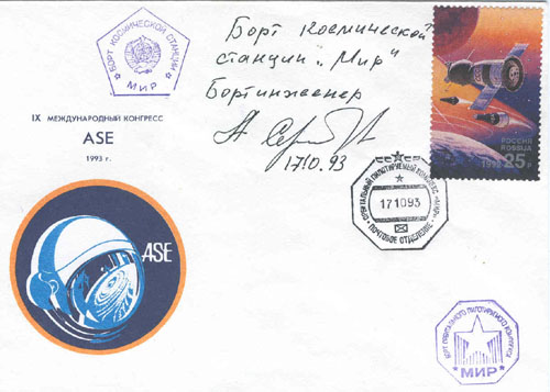 # fc236            Soyuz TM-17 flown 5 covers 5