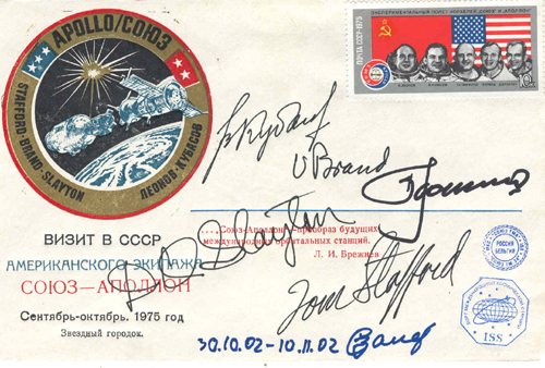 # fc040            ASTP three covers flown on International Spac 1