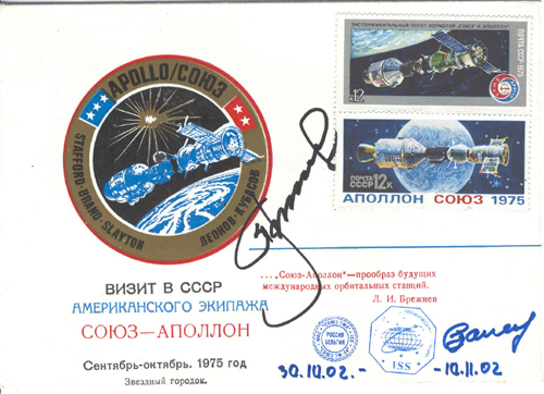 # fc040            ASTP three covers flown on International Spac 3