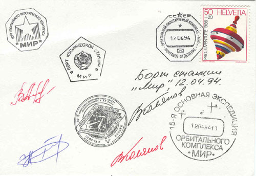 # fc240            Soyuz TM-18/MIR flown card 1