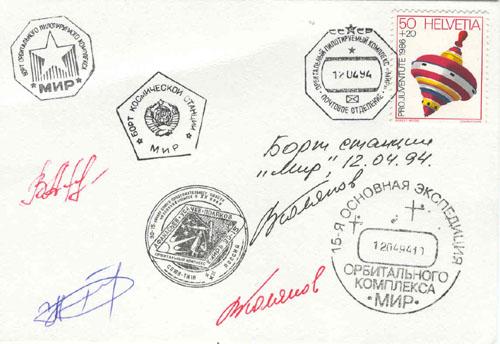 # fc240            Soyuz TM-18/MIR flown card 1