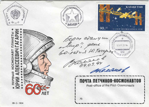 # fc241            Soyuz TM-18 covers 438 days flown on MIR with 1