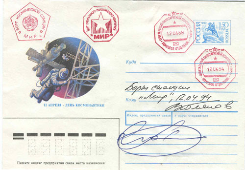 # fc250            679 days flown on MIR cover with cosmonaut Po 1