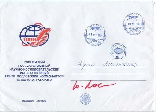 # fc035d            Soyuz TMA-3/ISS/TMA-2 flown letter 1
