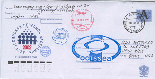 # fc035            Letter from the board of International Space 1