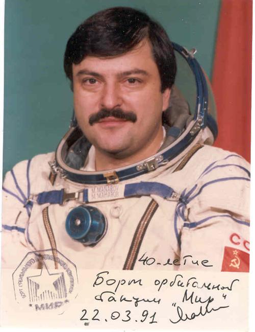 # pf114            Cosmonaut Musa Manarov Soyuz TM-11/MIR flown 1