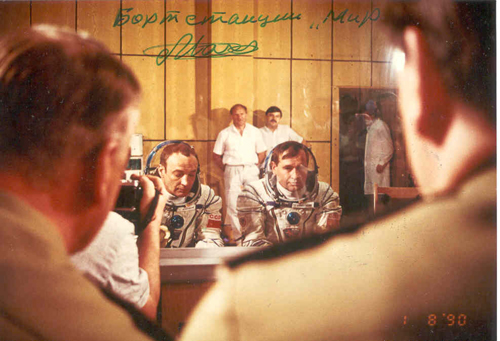 # pf116            Soyuz TM-10/MIR crew flown photo 1