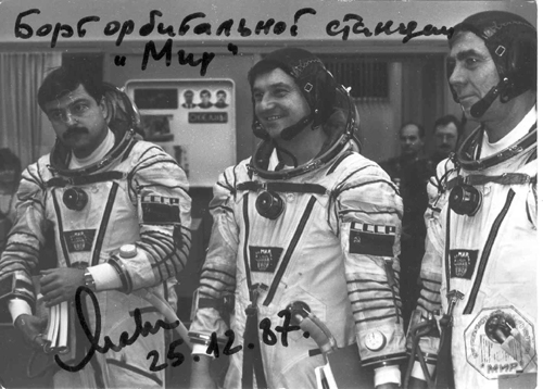 # pf119            Soyuz TM-4/MIR flown 365 days photo 1