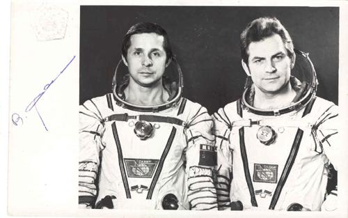 # pf126            Kovalyonok-Savinykh (Soyuz T-4/Salyut-6) crew 1