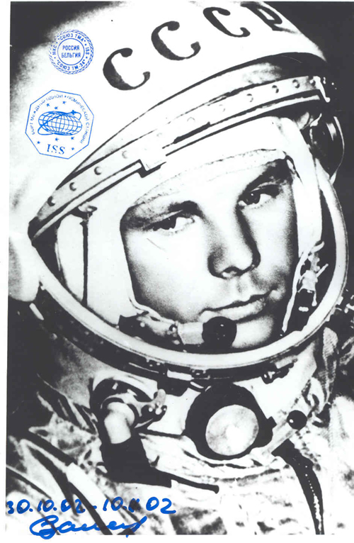 # fpit100a            Yuri Gagarin photo flown in space 1
