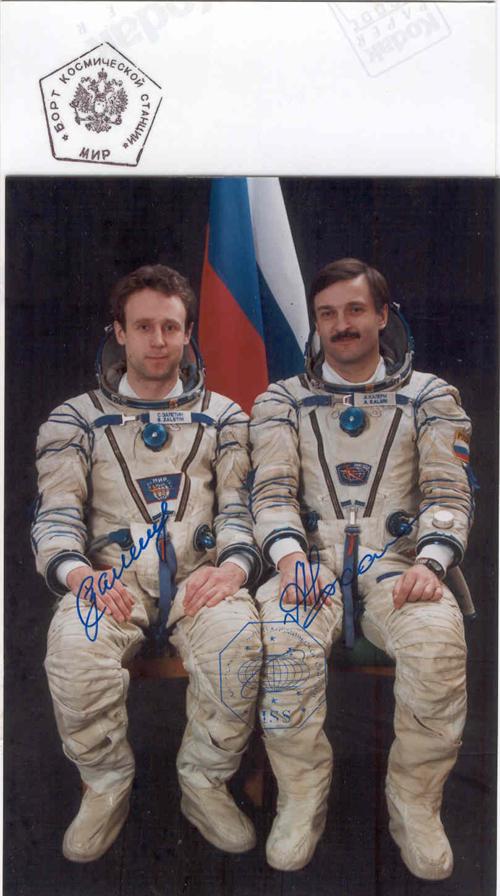 # fpit115            Soyuz TM-30 team photo flown on MIR and ISS 1