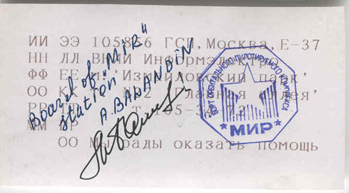 # fpit092            Soyuz TM-9/MIR-6 flown business card scetch 1