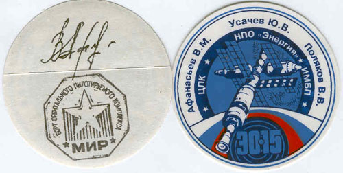 # fpit400            Soyuz TM-18/MIR flown decals/stickers 1