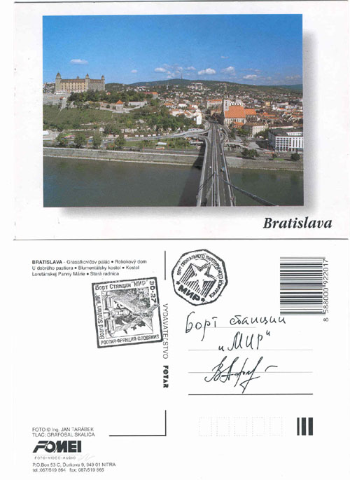 # fpit404            Slovakian Bratislava postcards flown on Soy 2