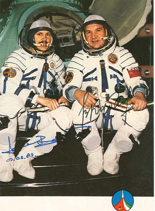 # fpit410            Flown Hungarian Soyuz-36 card 1