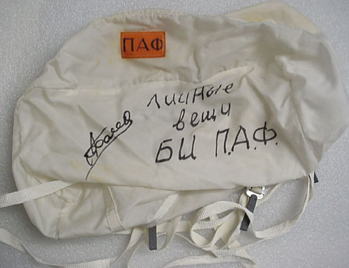 # fpit131            Soyuz TM-16/MIR-13 flown personal items bag 1