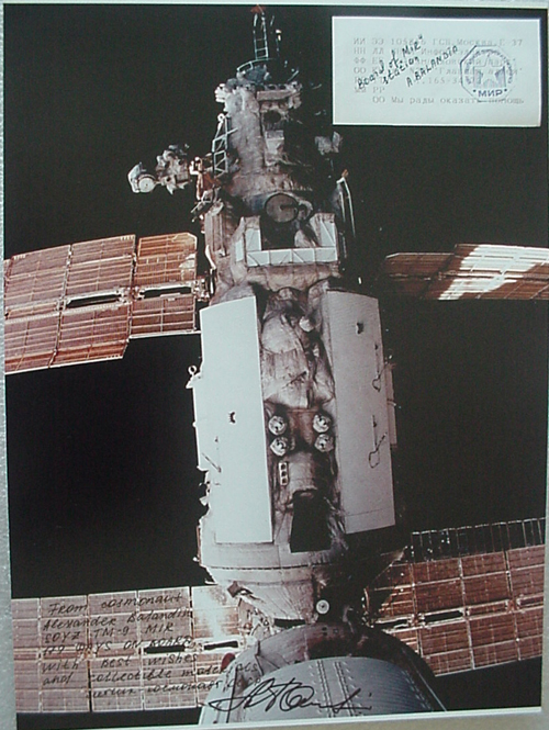 # fpit300            Soyuz TM-9/MIR-6 flown card sample and phot 1