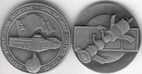# mmfm126            Mission Control Center medal Soyuz/Salyut-6 1