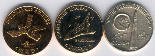 # mmfm100            Medals minted from MIR launcher 1