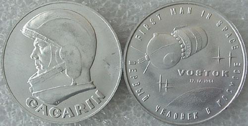 # mmfm122            Vostok-Gagarin 30 years anniversary flown m 1