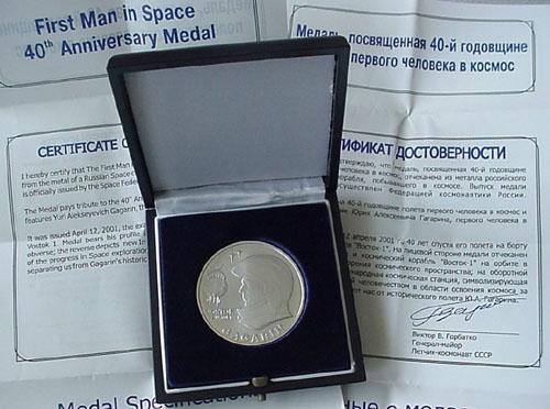 # mmfm123            Gagarin-Vostok 40 years anniversary flown m 1