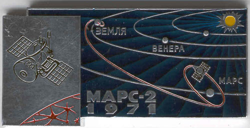 # pnts250            Mars-2 Interplanetary station onboard penna 1