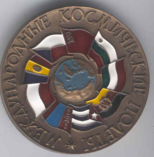 # pnts105            Intercosmos onboard medal-pennant 1