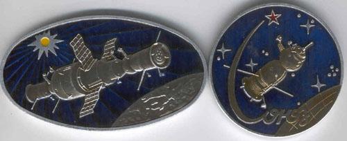 # pnts111            Soyuz-38/Salyut-6 onboard pennants 2