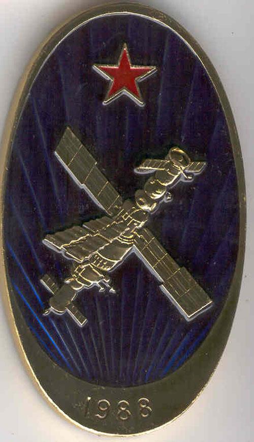 # pnts116            Soyuz TM-5/TM-4/MIR onboard pennant 2