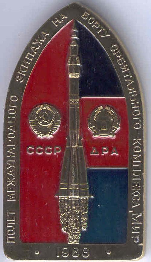 # pnts117            Soyuz TM-6/TM-5/MIR onboard pennant 1
