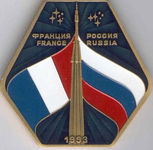 # pnts126            Soyuz TM-15/MIR onboard pennant 1