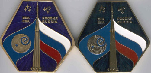 # pnts128            Soyuz TM-20/MIR onboard pennant 1