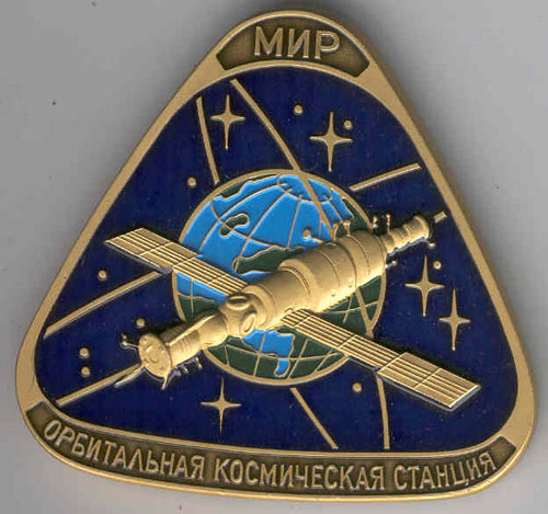 # pnts135            Space Station MIR onboard pennant 1