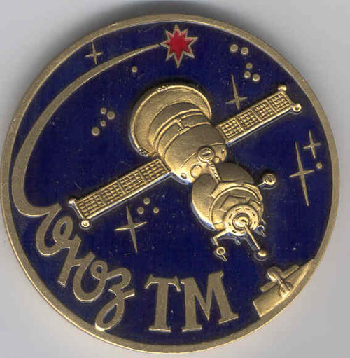 # pnts136            Soyuz TM ship onboard pennant 1
