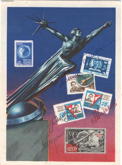# vstk109            Gagarin, Titov, Nikolayev, Popovich, Tereshkova signed 1962 card 1