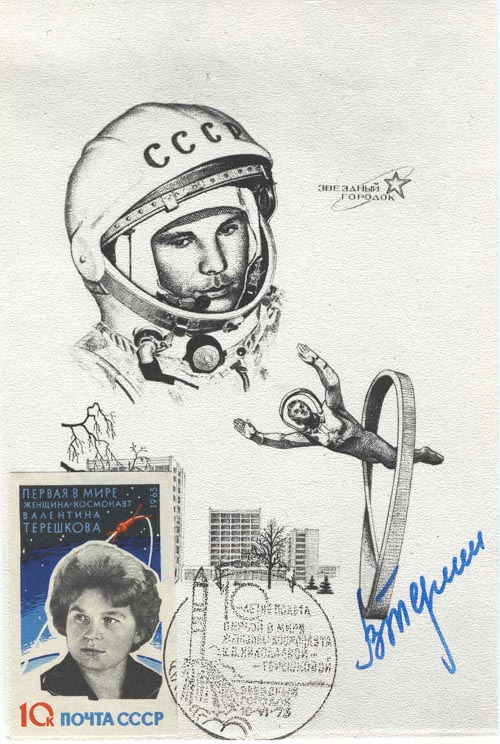 # vstk171            Tereshkova signed Cosmonaut Training Center card 1