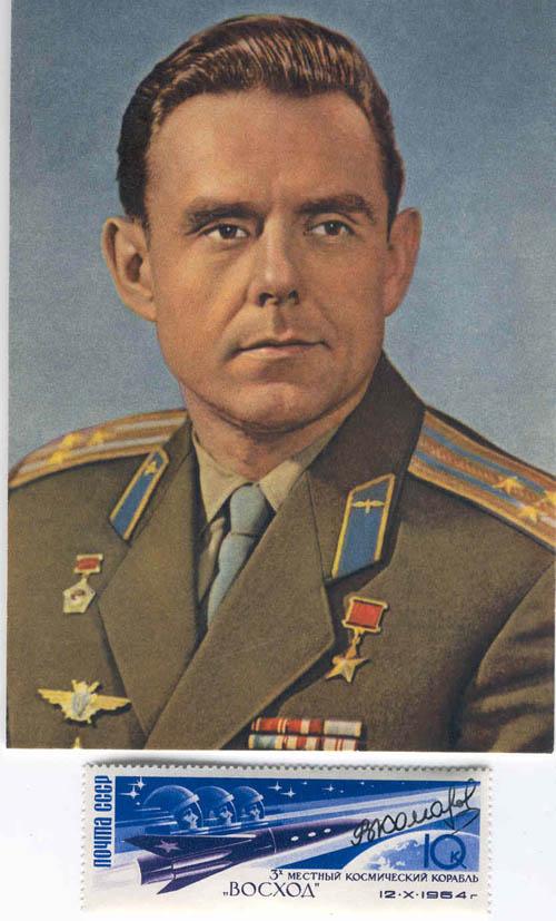 # vskhd090            Komarov Vladimir-commander Voskhod-1/Soyuz-1 1