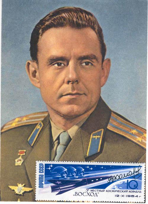 # vskhd090            Komarov Vladimir-commander Voskhod-1/Soyuz-1 3