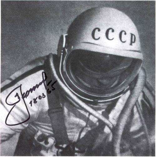 # vskhd100            Voskhod-2 `Space swim` EVA A.Leonov autographed photos. 1