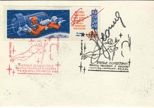# vskhd120            Belyayev-Leonov autographed 1965 card 1